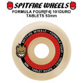 SPIT FIRE スピットファイアー ウィール F4 FORMULA FOUR TABLETS 53mm 101DURO(101A) [SP15] スケートボード スケボー パーツ SKATE BOARD WHEEL SK8