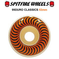 SPIT FIRE スピットファイアー ウィール CLASSICS 53mm 99DURO(99A) [SP8] スケートボード スケボー パーツ SKATE BOARD WHEEL SK8