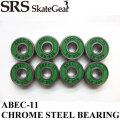 SRS Skate Gear エスアールエス スケート ギア ベアリング ABEC-11 CHROME STEEL BEARING SK8 スケートボード スケボー