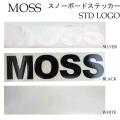 MOSS スノーボード ステッカー STD LOGO モス カッディングステッカー[1][2][3] 280×68mm