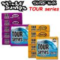 STICKY BUMPS スティッキーバンプス サーフワックス Sticky Bumps TOUR SERIES ツアーシリーズ サーフィン ワックス SURFWAX