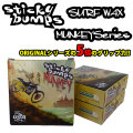 STICKY BUMPS スティッキーバンプス サーフワックス Sticky Bumps Munkey Boxed サーフィン ワックス SURFWAX
