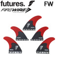 FUTURE FINS フューチャーフィン FIREWIRE CARBON LARGE 5FIN SET [RED] [ファイヤーワイヤーカーボン] FW 5フィン