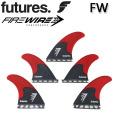 FUTURE FINS 【フューチャーフィン】FIREWIRE CARBON LARGE 5FIN SET [ファイヤーワイヤーカーボン]FW 5フィン
