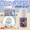 BEACH GLADIATOR ビーチグラディエーター ウェットスムーサー ワセリン 45ml 液体 ウォータープルーフ サーフィン マリンスポーツ