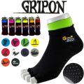 GRIPON グリッポン マリンスポーツ用グリップソックス サーフソックス