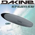 2016 DAKINE ダカイン サーフボードケース [AF237-952] SUP SLEEVE SURF [10'6] サーフィン ボードケース ハードケース