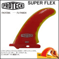 """[送料無料] ロングボード用センターフィン PROTECK FIN [プロテック フィン] SUPER FLEX 7""""""""インチ スーパーフレックス シングルフィン ボックスフィン ミッドレングス"""