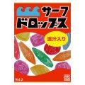 サーフィン DVD サーフドロップス ドロップサーフ 波汁入り Vol.2 SURF