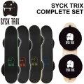 SYCK TRIX シックトリックス スケートボード バランスボード サーフィン ウェイクボード スキムボード スノーボード トリック 体幹 室内トレーニング 家トレ