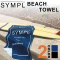 2018 SYMPL シンプル BEACH TOWEL ビーチタオル