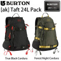 17-18 BURTON バートン ak Taft 24L Pack ツアーパック リュック バッグ バックパック スノーボード 正規品