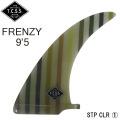 TCSS フィン FRENZY 9'5 フレンジー [STR CLR1] ロングボード用センターフィン ザ・クリティカルスライドソサエティー