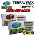 まとめ買いがお得[5個セット] TERRA WAX テラワックス サーフィン ワックス サーフボード サーフワックス