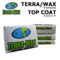 TERRA WAX テラワックス サーフィン ワックス サーフボード TOP COAT トップコート tropical warm cool cold