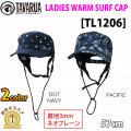 タバルア ウィンター サーフハット レディース  [TL1206]TAVARUA ウォーム サーフキャップ WARM SURF CAP