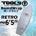 TOOLS トゥールス サーフボードケース BoardWrap ボードデッキカバー レトロボードボード用 ゴムタイプ