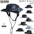 [メール便発送商品] タバルア メンズ サーフハット [TM1005]  スタンダードサーフハット 男性用 TAVARUA