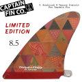 [9月30日まで期間限定価格] CAPTAIN FIN  キャプテンフィン T. Muckluck X Tanner Prairie 8.5 ロングボード センターフィン サーフィン シングルフィン