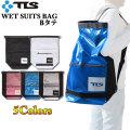 TOOLS ツールス ウェットバッグ Bタテ WET SUITS BAG トゥールス 防水仕様 ウエットバッグ ビーチバッグ 日本正規販売店