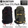 17-18 BURTON バートン ak Tour 31L Pack ツアーパック リュック バッグ バックパック スノーボード 正規品
