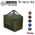 [一部即出荷可能] TRANSPORTER トランスポーター ポリタンクカバー THERMO BAG2 サーモバッグ2 [8月入荷予定] 10Lが2個収納可能 ポリタンク別売り