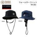サーフハット タバルア [TR1303] ウォームサーフハット 日本製
