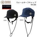 サーフハット タバルア [TR1304] ウォームサーフキャップ 日本製