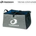 オガサカ 車 トランク 収納 ボックス トランクコンテナー OGASAKA スノーボード
