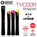 16-17 GRAY SNOWBOARD グレイ スノーボード TYCOON 157,162,167 4x4+UPM仕様 タイクーン アルペンボード アルパイン メタルボード