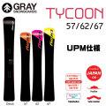 16-17 GRAY SNOWBOARD グレイ スノーボード TYCOON 157,162,167 UPM仕様 タイクーン アルペンボード アルパイン メタルボード
