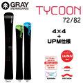 16-17 GRAY SNOWBOARD グレイ スノーボード TYCOON 172,182 4x4+UPM仕様 タイクーン アルペンボード アルパイン メタルボード