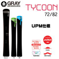16-17 GRAY SNOWBOARD グレイ スノーボード TYCOON 172,182 UPM仕様 タイクーン アルペンボード アルパイン メタルボード