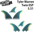 CAPTAIN FIN キャプテンフィン Tyler Warren Twin ESP 5.51  turquoise FCS FUTURE TWIN FIN ツインフィン