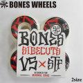 BONES WHEEL STF V5 SERIES ボーンズ ウィール スケボー [18] [19] 52、53mm SKATE BOARD スケートボード ウィール
