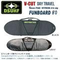 サーフボードケース トラベルケース ファンボード DESTINATION ディスティネーション V-CUT DAY TRAVEL FUNBOARD 8'0