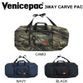 [現品限り特別価格] Venicepac ベニスパック 3WAY CARVER PAC 34inch スケートボードバッグ ボードケース ザック サーフスケート スケボー 収納
