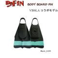 ボディーボード フィン DA FIN×VISSLA ダフィン×ヴィスラ コラボモデル スイムフィン [ユニセックス]