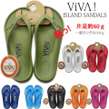 ビーチサンダル メンズ VIVA!  ISLAND ビバアイランド FLIP FLOP ビーサン ペタンコ レディース