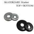 スケートボード ワッシャー TOP+BOTTOM 1set カップワッシャーセット CAP WASHER