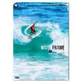 サーフィン DVD [WATER FRAME] ウォーターフレーム  SURF