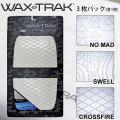 WAX TRAK ワックストラック 3枚セット ワックスシート サーフワックス サーフィン サーフボード WAXTRAK CALIFORNIA San Cremente