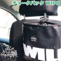 WILLOW ウィロウ チョークバッグWIPO ワイポ WLAC-410 携帯ポケット 小物入れ ポーチ アウトドア