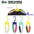 ウエットスーツ用 ハンガー EXTRA エクストラ ウイングハンガー 2 WING HANGER ウィングハンガー ウェットスーツ サーフィン 保管 収納 便利グッズ