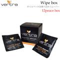 バートラ WIPE BOX サンスクリーン リムーバー 日焼け止め用リムーバー VERTRA
