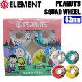 ELEMENT x PEANUTS Collectionエレメント ピーナッツ スヌーピー WHEEL ウィール SQUAD [EL-2] 99A 52mm BB027-300 スケートボード パーツ 正規品
