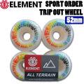 ELEMENT エレメント WHEEL ウィール SPOT ORDER TRIP PUT [EL-4] 52mm BB027-303 スケートボード パーツ 正規品