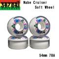 [NEWモデル]SATORI MOVEMENT サトリムーブメント・サトリウィール nabe Cruiser 54mm 78A [Clear] ソフトウィール