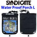 SYNDICATE シンジケート Water Proof Porch Lサイズ ウォータープルーフポーチ サーフィン 防水ポーチ 小物入れ