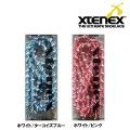 Xtenex【エクステネクス】Sports300 ハイブリッド【75cm】2本入り シューレース 【魔法の靴ひも】シューズ・スニーカーに